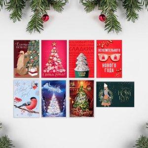 Набор новогодних открыток Дарите Счастье