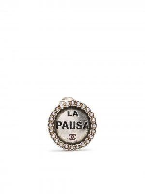 Серьги La Pausa Chanel Pre-Owned. Цвет: серебристый