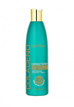 Кондиционер для волос Kativa COLLAGENO Коллагеновый 250 мл. Цвет: белый