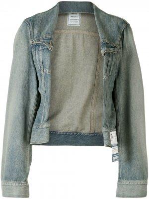 Джинсовая куртка с подворотами Maison Mihara Yasuhiro. Цвет: синий