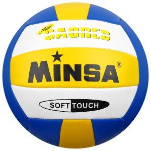 Мяч волейбольный minsa, pu, размер 5, машинная сшивка, резиновая камера MINSA