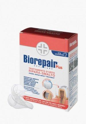 Набор для ухода за полостью рта Biorepair 50 мл. Цвет: белый