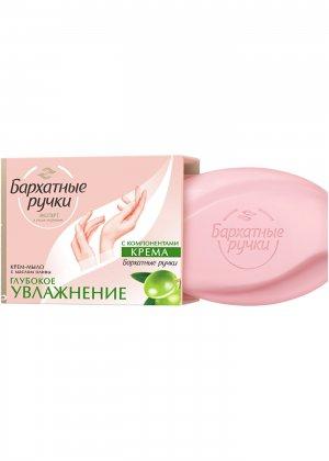 Крем-мыло Глубокое увлажнение bonprix. Цвет: бежевый