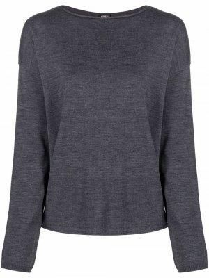 Boat-neck wool jumper Aspesi. Цвет: серый