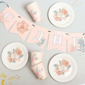 Набор бумажной посуды happy birthday, цветы, 6 тарелок, стаканов, 1 гирлянда Страна Карнавалия