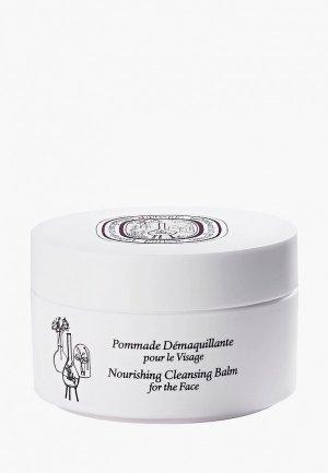 Бальзам для лица Diptyque очищающий питательный, Nourishing Cleansing Balm, 100 г.. Цвет: белый