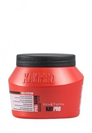 Маска для волос KayPro Дисциплинирующяя химически выпрямленных, 500 мл