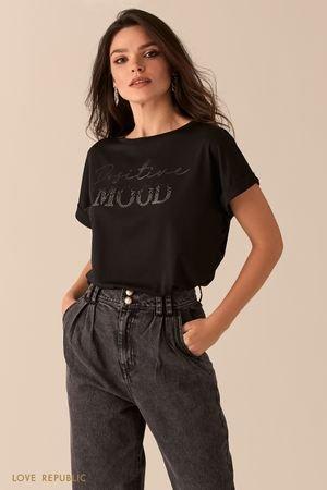 Черная свободная футболка из модала с принтом на груди LOVE REPUBLIC