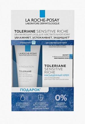 Набор для ухода за лицом La Roche-Posay Toleriane Sensitive Riche 40 мл,Toleriane очищающий гель-уход 50 мл в подарок. Цвет: прозрачный
