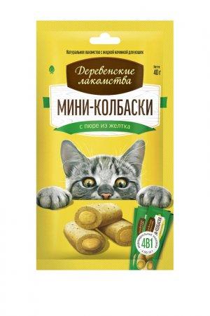 Мини-колбаски с пюре из желтка ДЕРЕВЕНСКИЕ ЛАКОМСТВА. Цвет: белый