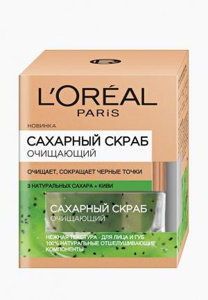 Скраб для лица LOreal Paris L'Oreal очищающий, сокращающий черные точки, 50 мл, 3 натуральных сахара и Киви. Цвет: прозрачный