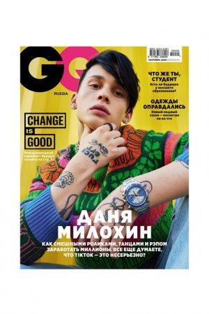 Журнал Россия, №9, 2020 г GQ. Цвет: мультицвет, сентябрь