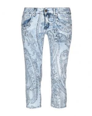 Джинсовые брюки-капри MET JEANS. Цвет: синий