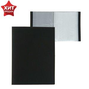 Папка а4, 100 прозрачных вкладышей, 700 мкм, calligrata, песок, чёрная Calligrata