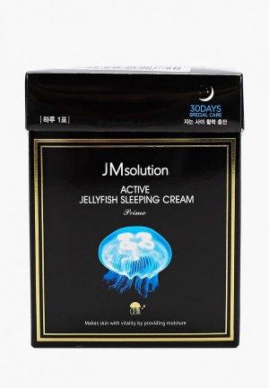 Крем для лица JMsolution ночной увлажняющий с экстрактом медузы, 30 шт х 4 мл. Цвет: белый
