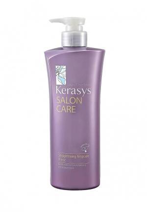 Кондиционер для волос Kerasys Салон Кэр Выпрямление, 470 мл