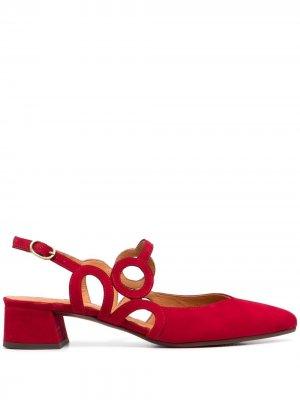 Туфли с вырезами Chie Mihara. Цвет: красный