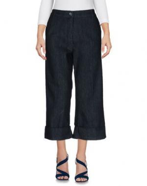 Джинсовые брюки-капри RE-HASH. Цвет: синий