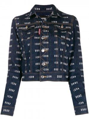 Джинсовая куртка Icon с логотипом Dsquared2. Цвет: синий