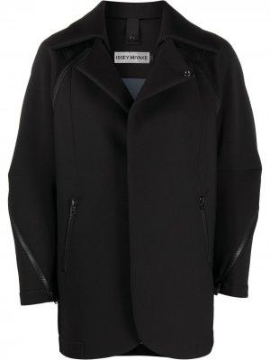 Куртка-бомбер оверсайз Issey Miyake. Цвет: черный