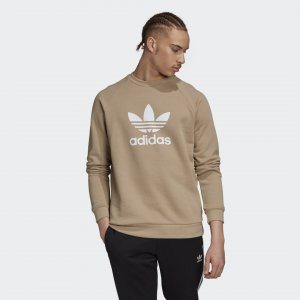 Джемпер Trefoil Warm-Up Originals adidas. Цвет: хаки