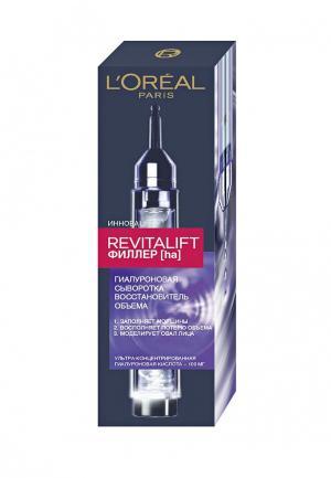 Сыворотка для лица LOreal Paris L'Oreal антивозрастная, Ревиталифт Филлер [ha] против морщин  лица, 16 мл
