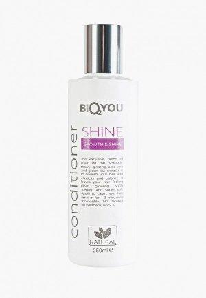 Кондиционер для волос Bio2you SHINE, блеска и роста волос, 250 мл. Цвет: прозрачный
