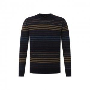Кашемировый свитер Zegna Couture. Цвет: разноцветный