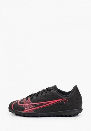 Шиповки Nike JR VAPOR 14 CLUB TF. Цвет: черный
