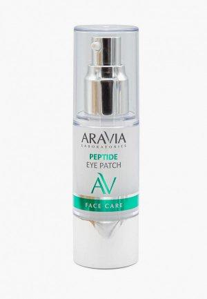 Патчи для глаз Aravia Laboratories жидкие пептидные, 30 мл.. Цвет: белый