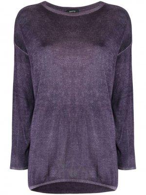 Пуловер с вырезом-лодочкой Avant Toi. Цвет: myrtle