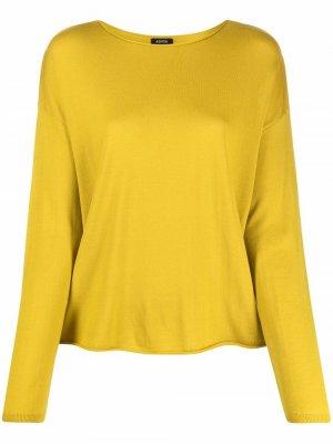 Boat-neck wool jumper Aspesi. Цвет: желтый