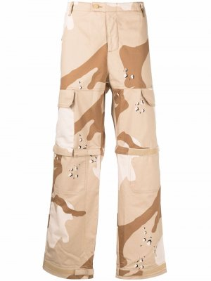 Camouflage-print straight-leg trousers adidas. Цвет: нейтральные цвета