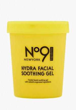 Гель для лица Lapalette и тела Hydra facial soothing gel #01 Water Jelly Lemon, 250 г. Цвет: желтый