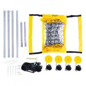 Комплект: Сетка, Стойки И Разметка Для Пляжного Волейбола 900 COPAYA