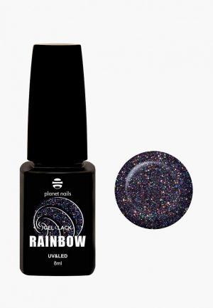 Гель-лак для ногтей Planet Nails RAINBOW- 811, 8 мл. Цвет: синий