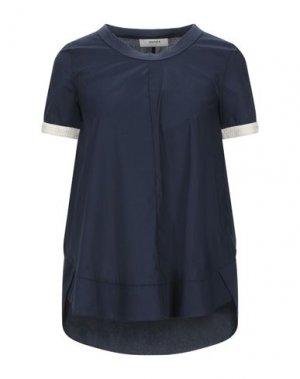 Блузка ALPHA STUDIO. Цвет: темно-синий