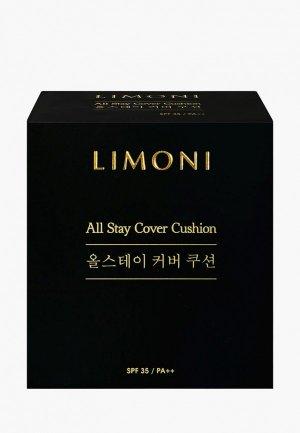 Кушон для лица Limoni Тональный флюид All Stay Cover Cushion SPF 35 / PA++ Galaxy, 01 Light. Цвет: бежевый