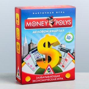 Настольная экономическая игра ЛАС ИГРАС