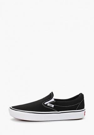 Слипоны Vans UA ComfyCush Slip-On. Цвет: черный