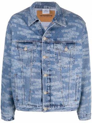 Джинсовая куртка с логотипом VETEMENTS. Цвет: синий