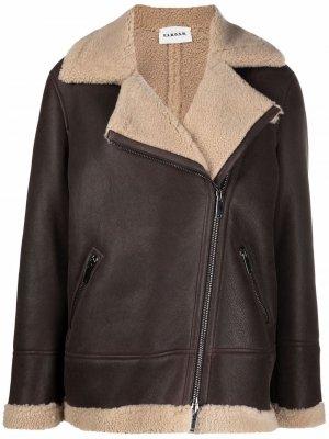 Куртка с овчиной P.A.R.O.S.H.. Цвет: коричневый