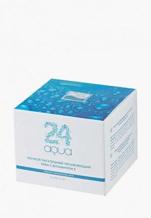 Крем для лица Beauty Style Ночной питательный увлажняющий с витамином Е Аква 24 50 мл. Цвет: белый