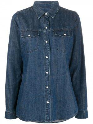 Классическая джинсовая рубашка J Brand. Цвет: синий