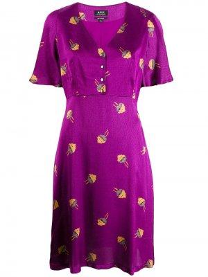 Платье Lavinia A.P.C.. Цвет: фиолетовый