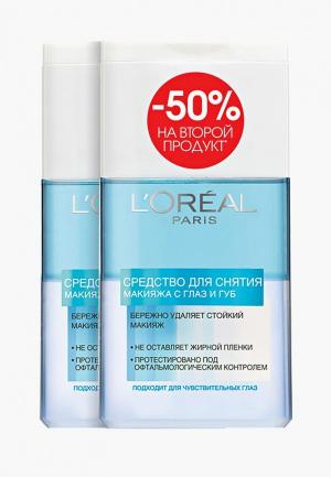Средство для снятия макияжа LOreal Paris L'Oreal с глаз и губ, чувствительных глаз, 125 мл х2 (-50% на второй продукт). Цвет: прозрачный