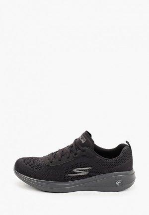 Кроссовки Skechers GO RUN FAST QUAKE. Цвет: черный