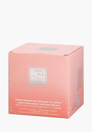Маска для лица Beauty Style Укрепляющая кислородная СО2 с фитостволовыми клетками яблока 30 мл. Цвет: белый