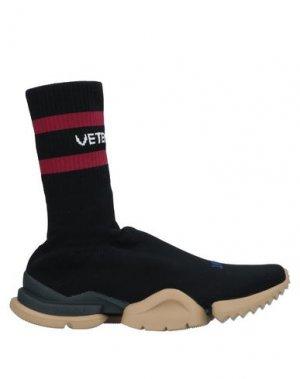 Высокие кеды и кроссовки VETEMENTS. Цвет: черный