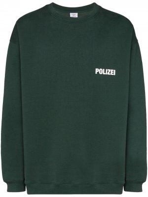 Толстовка Polizei Vetements. Цвет: зеленый